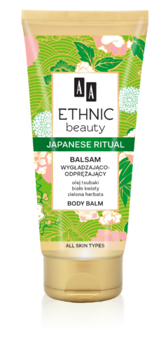 Japanese ritual, Body balm, 200 ml