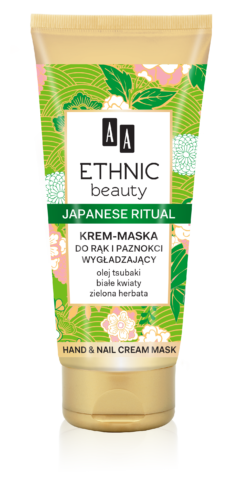 Japanese ritual, Hand & nails cream mask, 75 ml