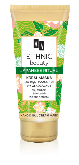 Japoński Rytuał Krem maska do rąk i paznokci wygładzający 75 ml